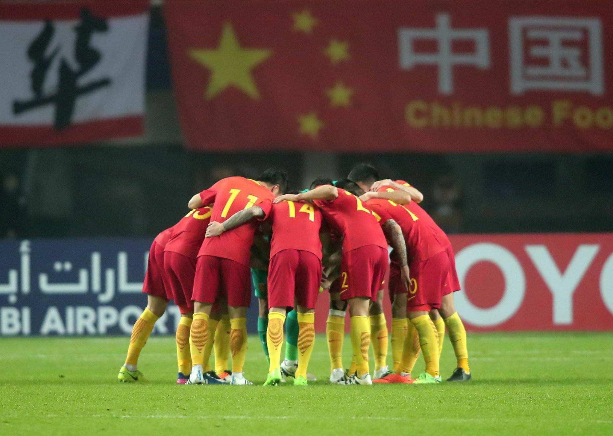 中国足球或降薪30%,中乙老板欠薪还要球员感恩图片