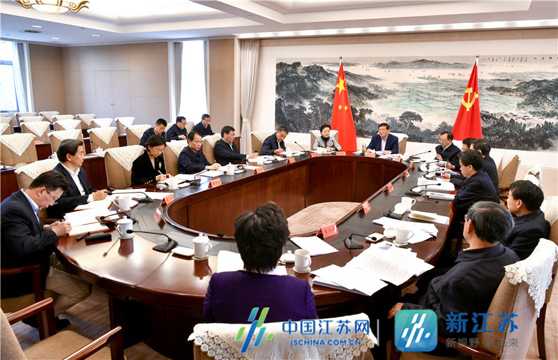 马欣已担任江苏省领导图片
