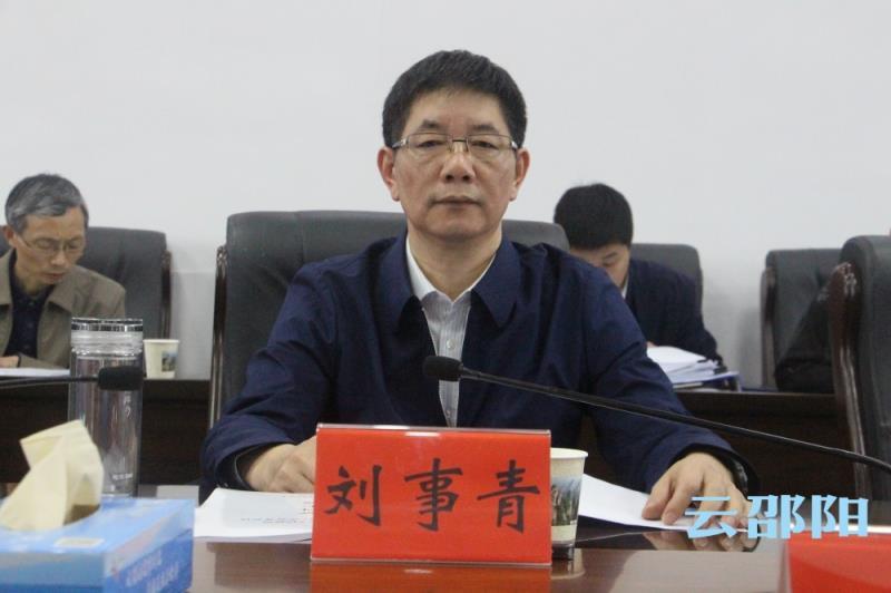 刘事青主持召开市政府常务会议:重点研究居家和社区养老服务改革试点等事项