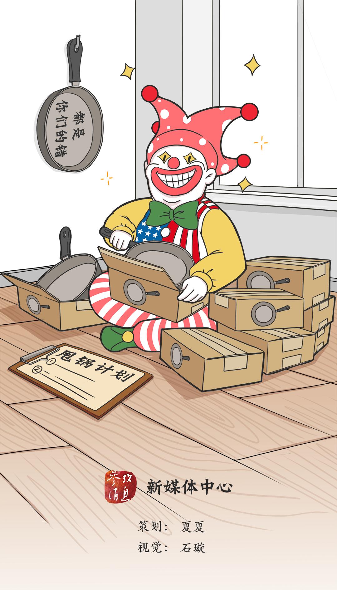 [天富]考快评造谣中国数据造假天富的把自己图片