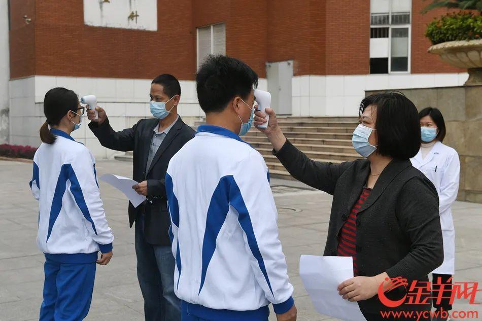 @广州家长,多区发布义务教育阶段招生政策,有这些变化