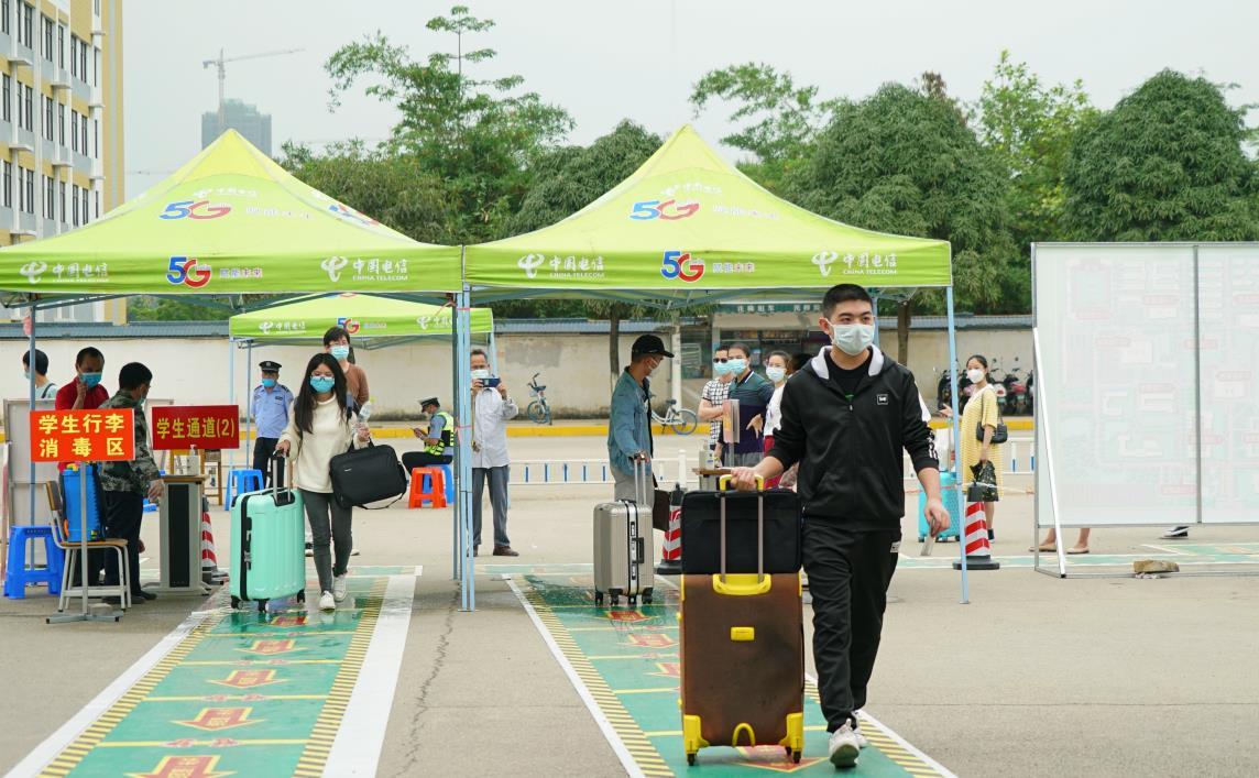 广西民族师范学院分批次安排毕业年级学生错峰返校开学