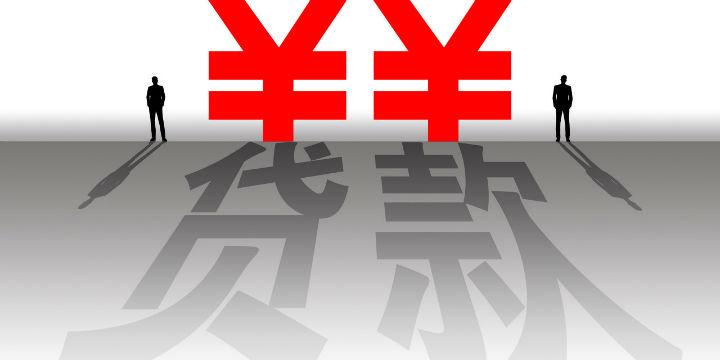 银保监会副主席黄洪:高度重视政策落地存在的四方面问题 正采取措施逐个解决