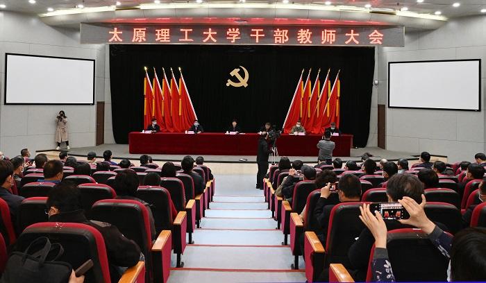 新任太原理工大学党委书记郑强:受山西大好发展局面感染而来图片