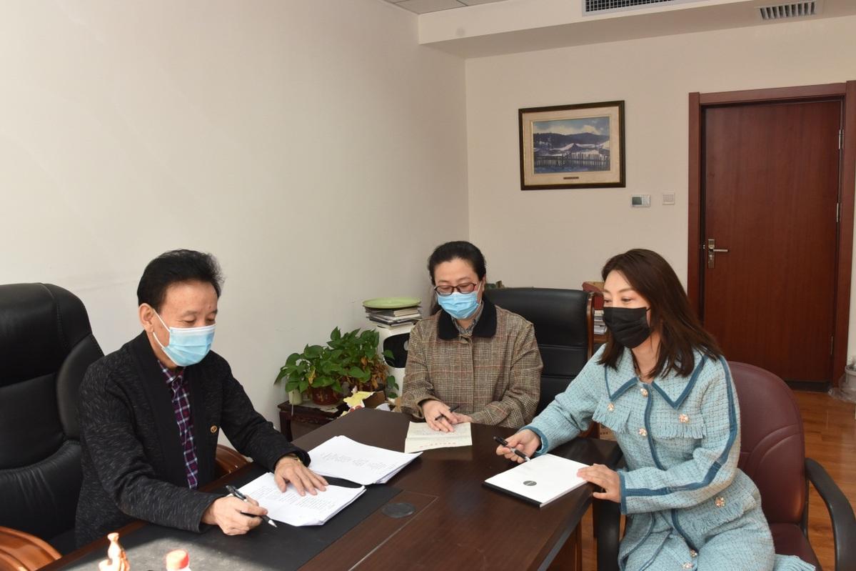 少年赞国强 书院助成长  ——杭州文澜书院哈尔滨分院走在公益活动的路上