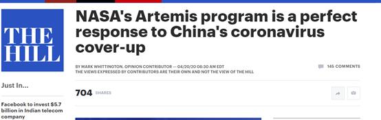 [杏鑫开户]中国美媒作者想出一个令人喷杏鑫开户饭图片