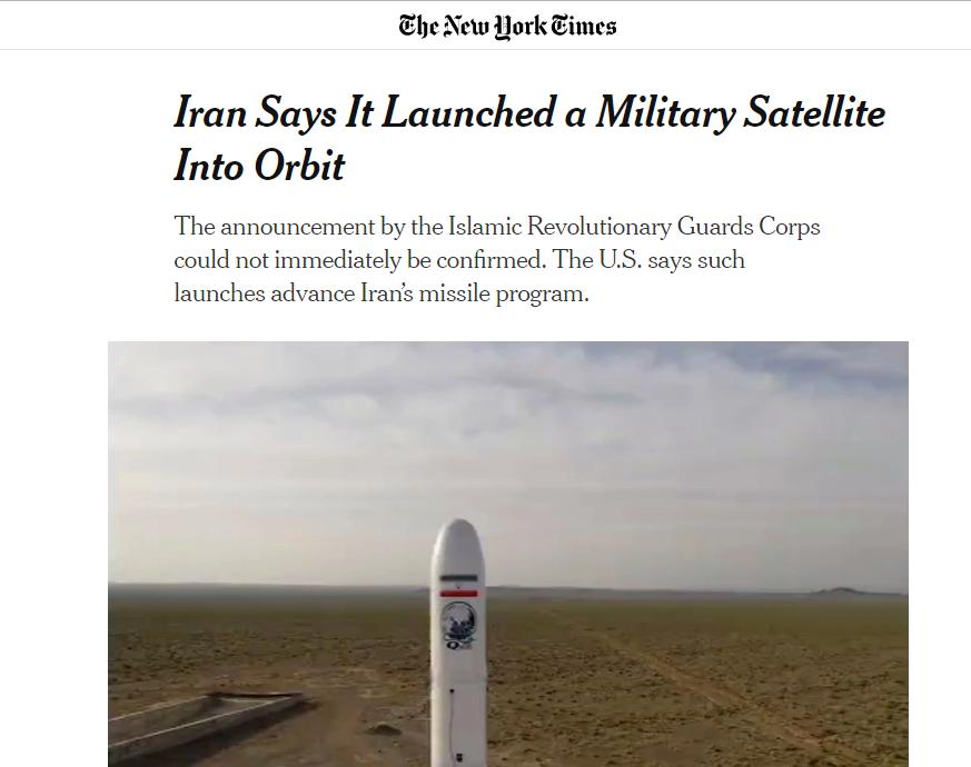伊朗发射军用卫星相关报道,图源:《纽约时报》