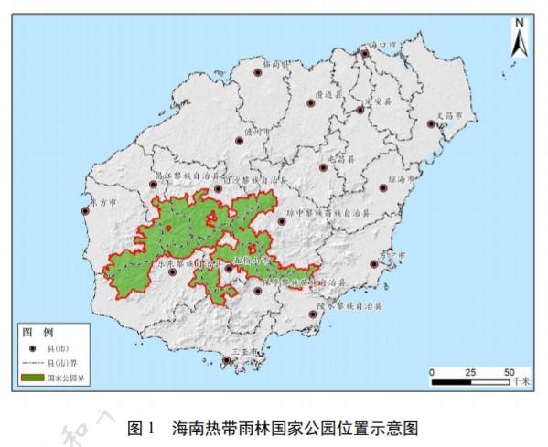 海南国家公园规划征求意见,将建成热带雨林系统关键保护地图片
