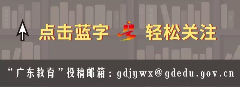 看过来!广东省2020年高职院校依学考录取征集志愿第一次投档情况来了