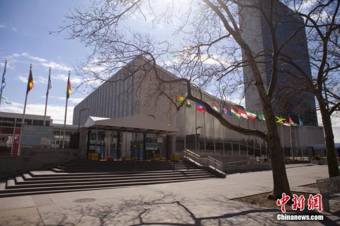 图为疫情下的纽约联合国总部出入口。 中新社记者 马德林 摄