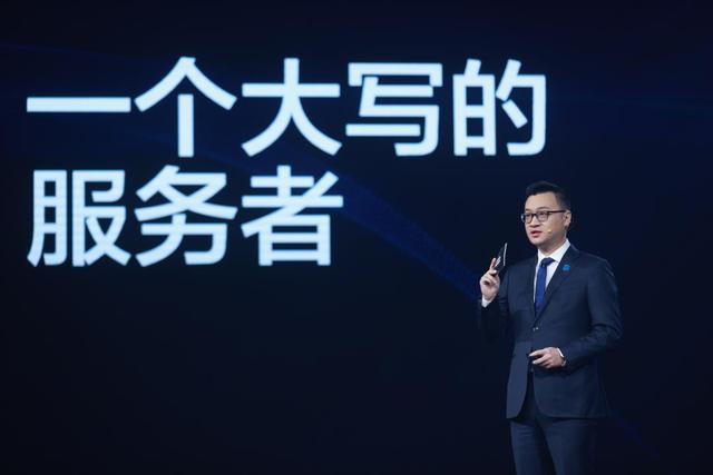 贝壳找房CEO彭永东:全方位赋能服务者,将发放10万校招offer