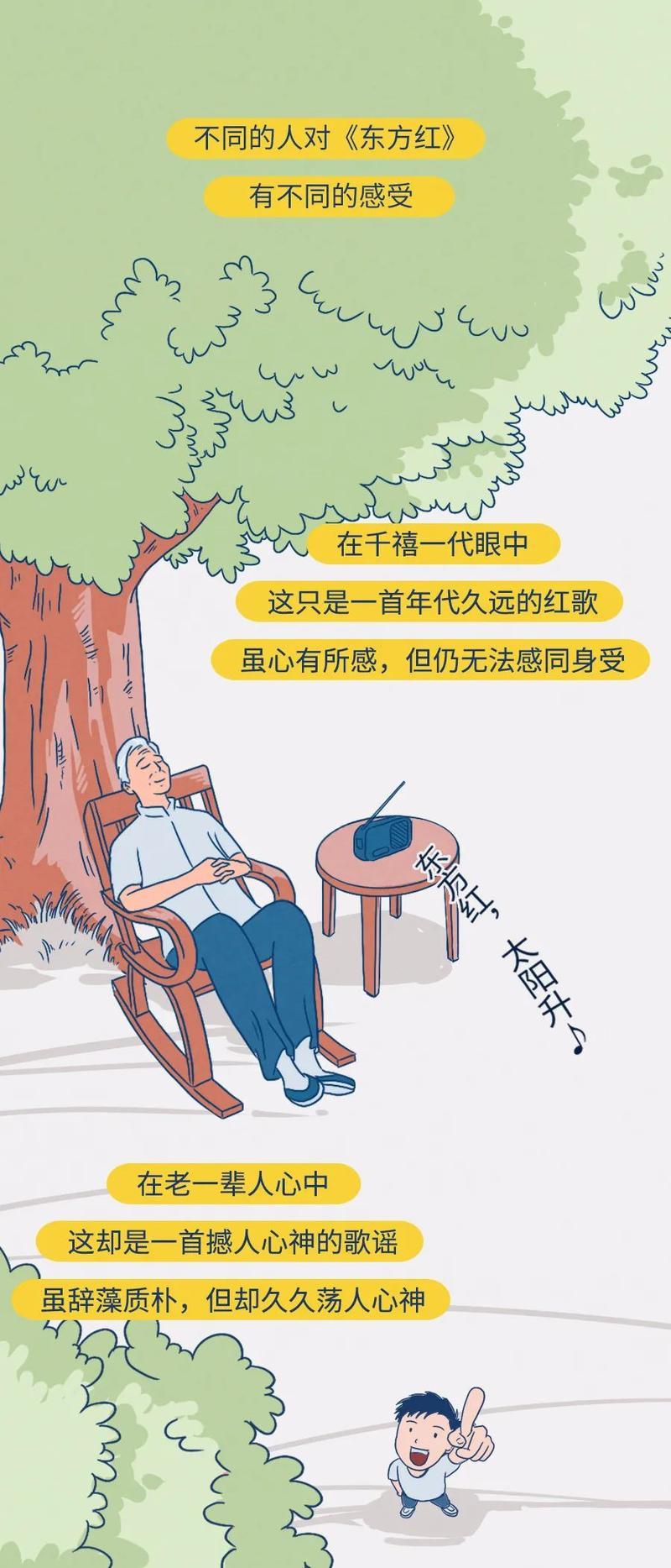 中国航天日,东方红漫游50年,我们的征途,是星辰大海!