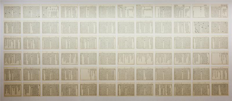 广东美术馆再开两新展,呈现当代艺术的点与面