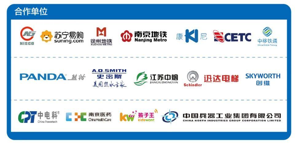 2020提前招生 有爱有趣有情怀,南京机电等你来!