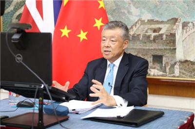 驻英大使刘晓明:美国不应试图以19世纪炮舰外交方式欺负中国