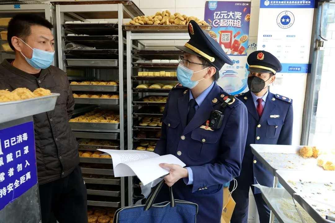 摩天注册,傅打假3年摩天注册北京300余家图片