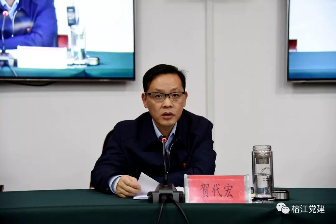 【高德平台】州高德平台委常委贺代宏已任州政协党图片
