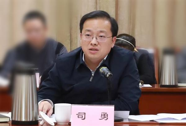 淮区长司勇拟任江苏省级机天富,天富图片
