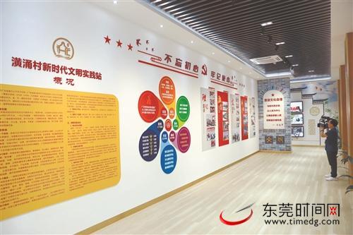 东莞去年推进全域文明创建取得较好成绩图片