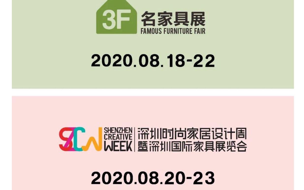 杏悦代理联杏悦代理合延期两展会将于8月举图片