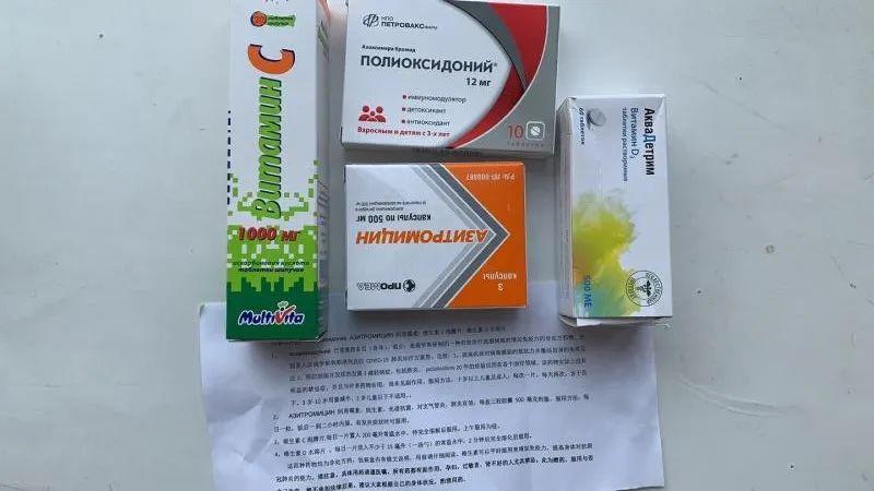 自愿者送来的药物以及利用阐明。受访者供图