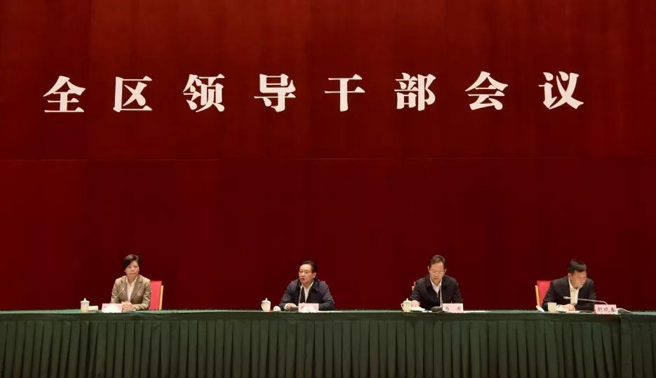 空缺近四个月 75后无锡市副市长蒋敏任新吴区委书记图片
