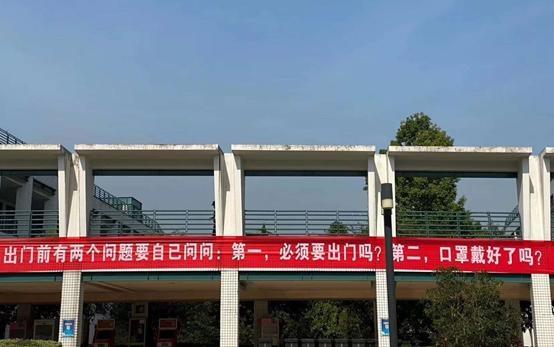 今起,浙大学生分批返校,宿管提前清洁了14618个宿舍,10662个饮水机,12314个空调