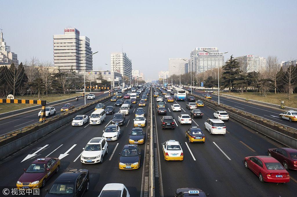 圆桌|汽车消费后疫情时代:回升不明显,限购会松绑吗?图片