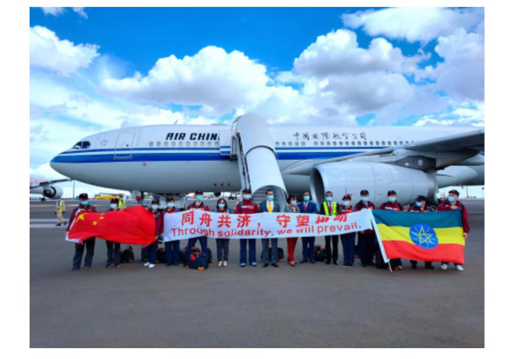 中国赴埃塞俄比亚抗疫专家组。/使馆网站截图
