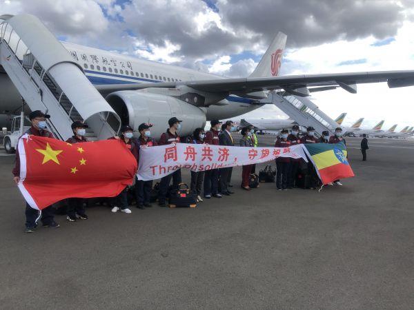 4月16日,中国援埃塞俄比亚抗疫医疗专家组抵达亚的斯亚贝巴国际机场。(新华社)
