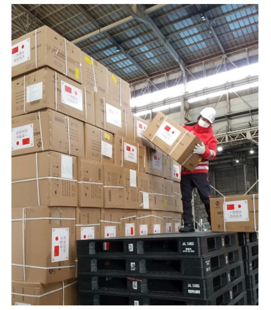 中国向日本捐赠的物资。/ 使馆网站截图