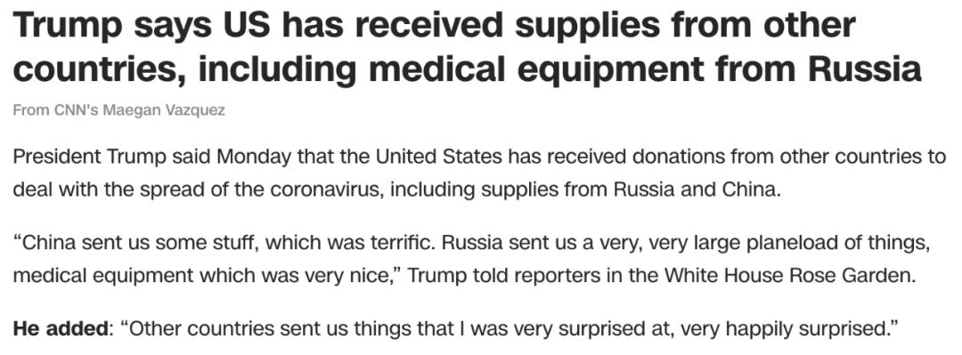 特朗普称美国已经收到来自中俄等国救济的医疗物资。/ CNN报道截图