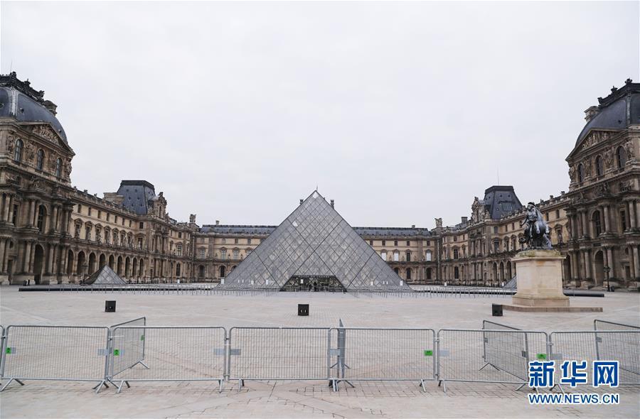 新冠疫情对法国旅游业袭击伟大,图为封城后空荡荡的卢浮宫。新华社记者 高静 摄