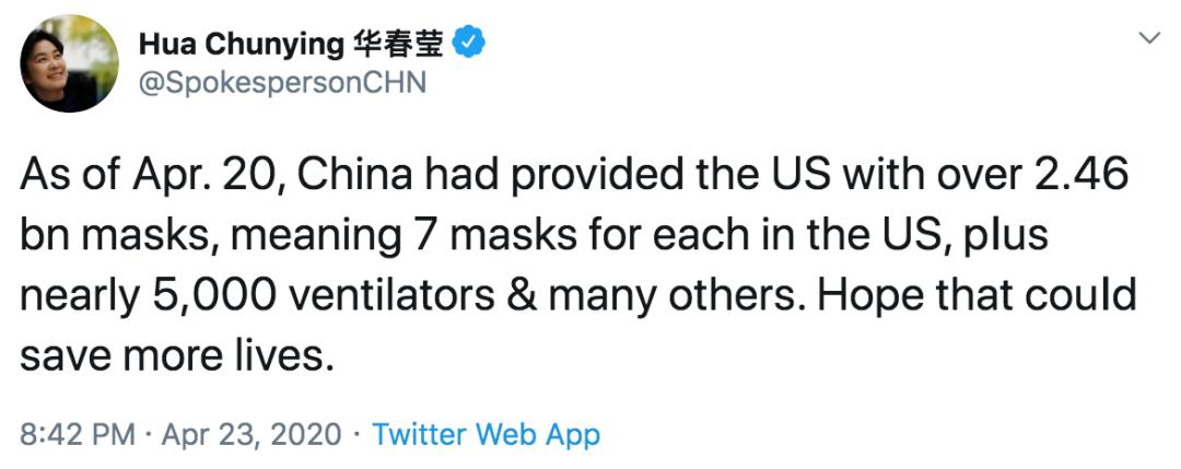 [摩天招商]美国摩天招商提供24亿只口罩空军向3国图片