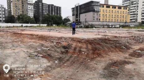 拆除后 北京市发改委供图