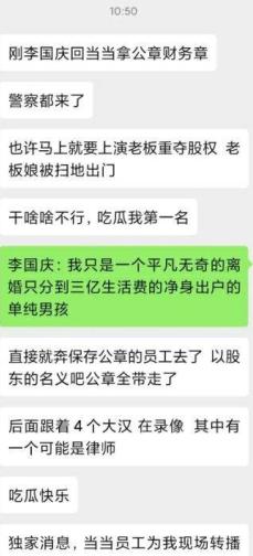 「高德招商」庆高德招商敢做敢当当式抢公章抢不了图片