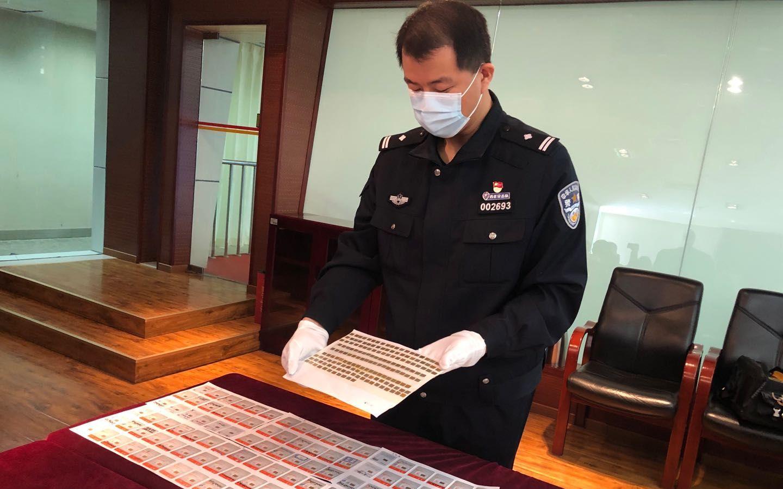 北京警方打掉5个非法开贩手机卡犯罪团伙,35人被控制图片