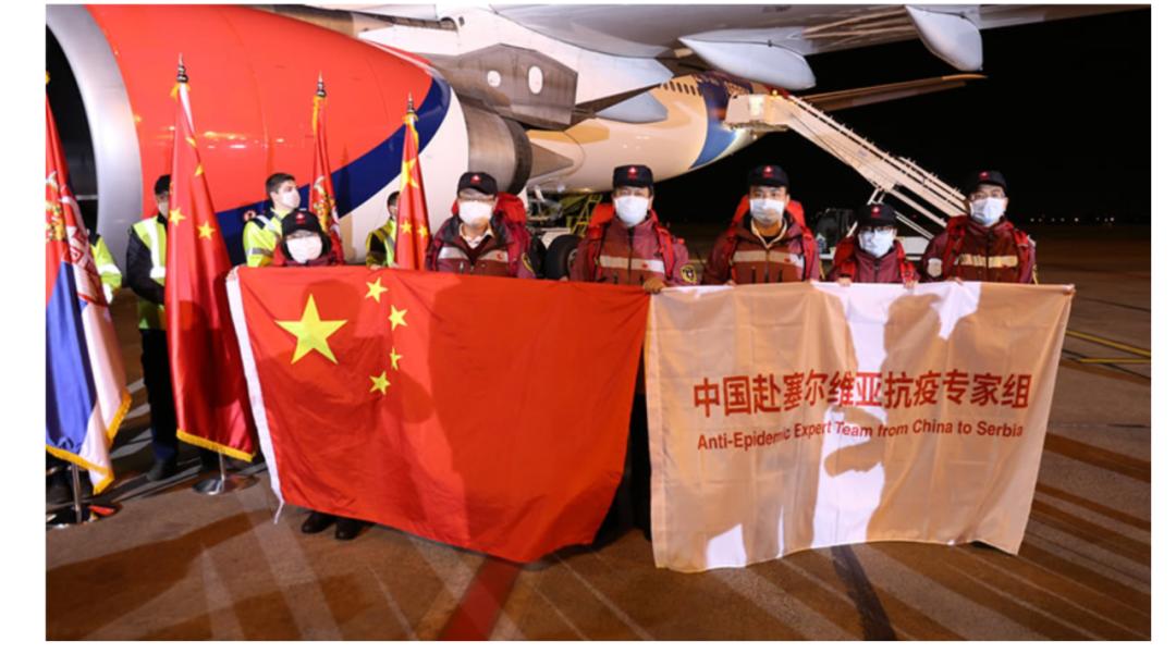 中国赴塞尔维亚抗疫专家组。/使馆网站截图