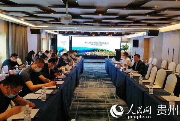 贵州:全力推进深圳驻点招商 签约亿元以上投资项目35个图片