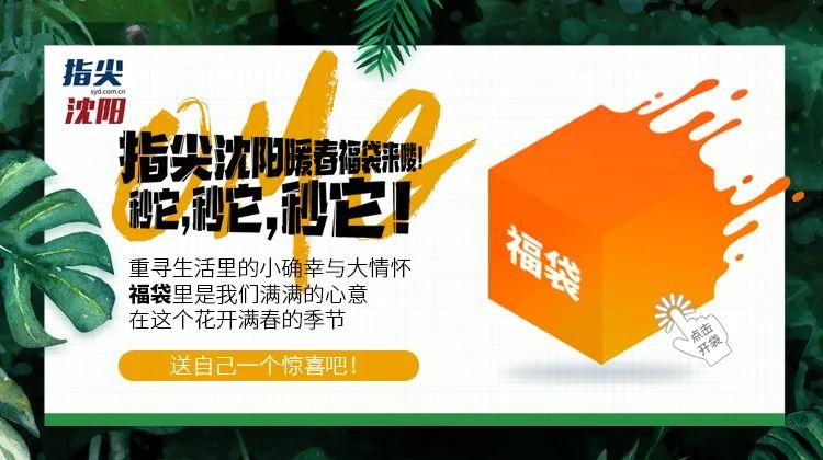 http://pzw726.cn/dandongxinwen/78728.html