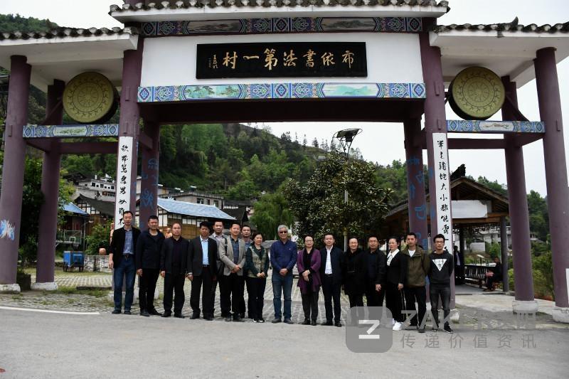贵阳孔学堂将与王车书法村开启互助模式 :引进优质教育资源覆盖适龄儿童