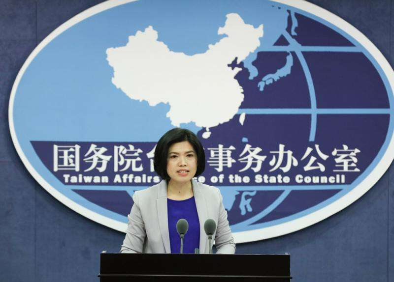 台陆委会称大陆人口普查侵害台湾居民隐私权 国台办:歪曲事实
