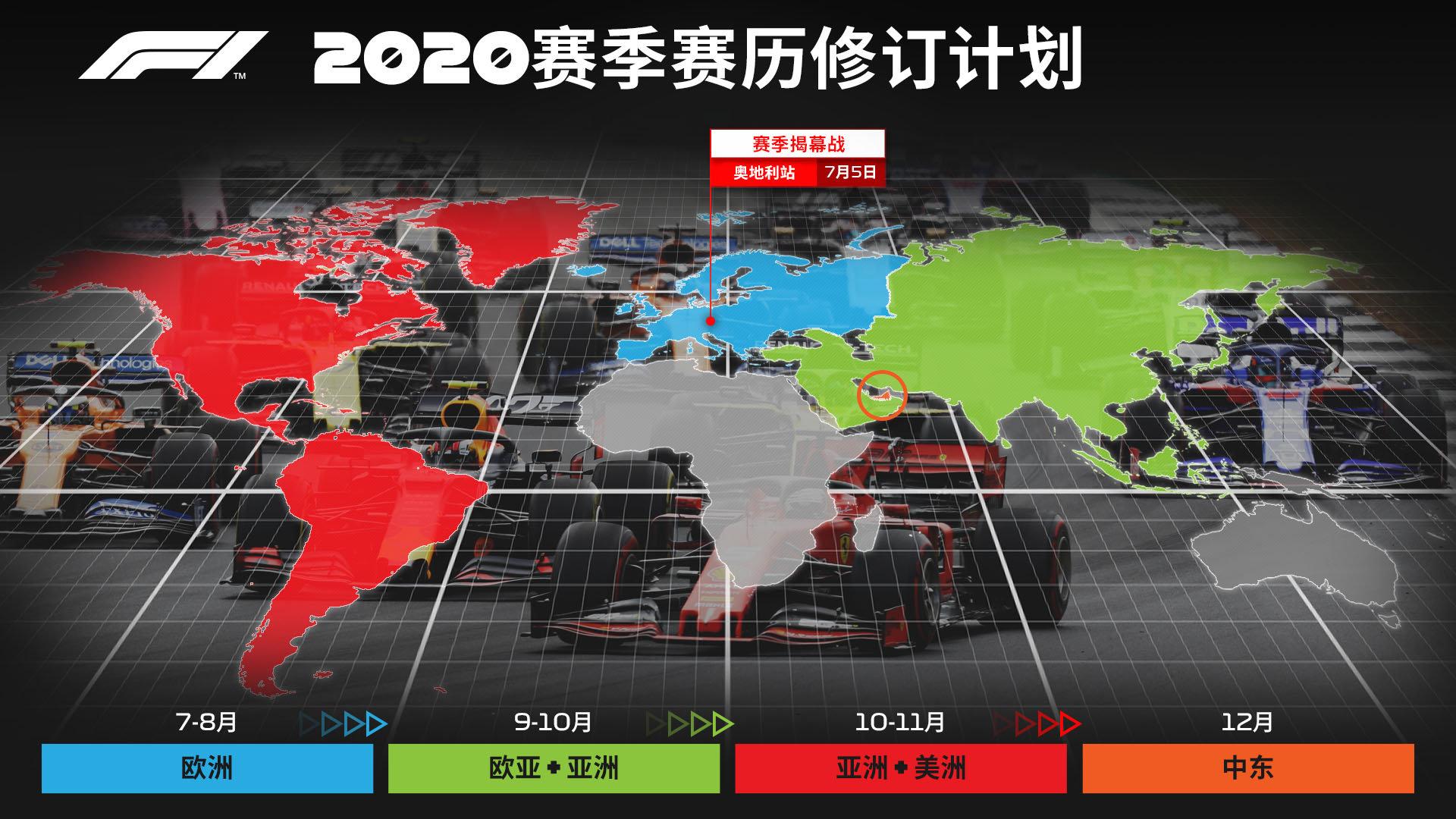 「摩天测速」F1官宣法摩天测速国大奖赛图片