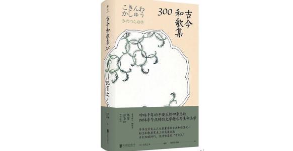 【摩天招商】许多人视为日本摩天招商文学的图片