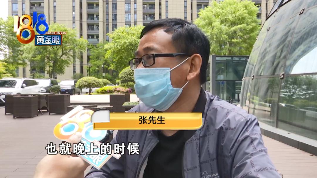 江西41岁无业男子3年打赏主播上百万 一句话惹怒网友