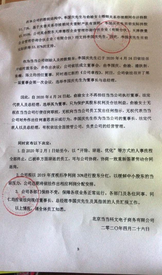 http://www.weixinrensheng.com/sifanghua/1846066.html