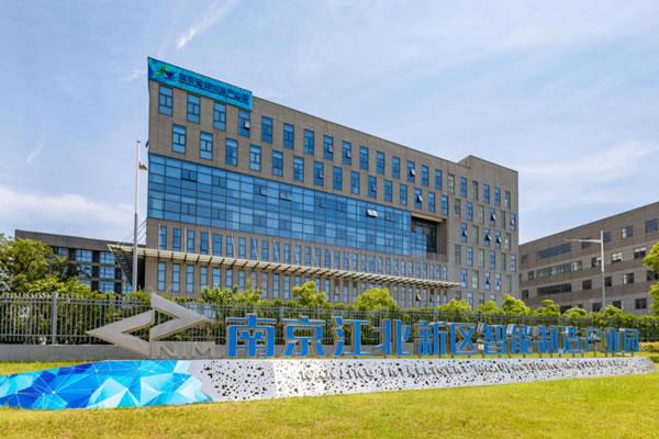 摩天测速:互联网摩天测速开启南京江北新区智图片