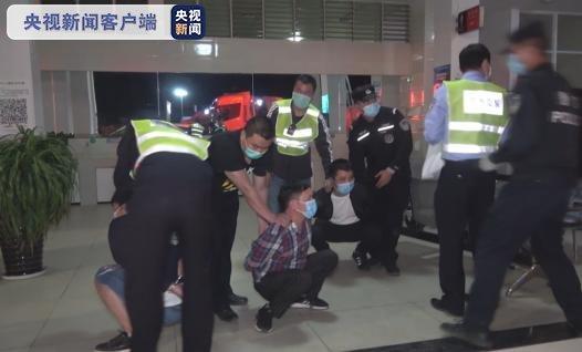 云南警方摧毁一跨境网络诈骗团伙 冻结赃款80余万元
