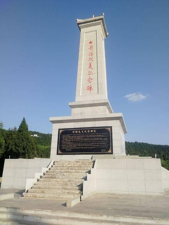 四川南部升钟湖景区添新景:升保起义纪念碑八一建军节落成