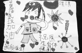 6岁妹妹送上手工画致谢医护人员|医护人员|新冠肺炎